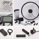 36V 250W-350W Geared Electric Bicycle Motor Kit