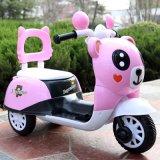 Cheap Rabbit Electric Car /Kids Motorcycle Price/Cheap Baby Motorcycle Bike Cem-08