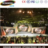 High Denifition Full Color Indoor P6 LED Display Module