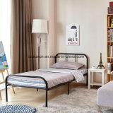 Simple Metal Bed Frame