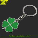 Customized Nickel Plated Enamel Promotion Key Chain (KC28)