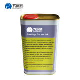 Sublimation Heat Transfer Coating for Cotton Ceramic Mug Metal Glass