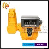 Tcs LC Pd Register Strainer Liquid Control Positive Displacement Flow Meter