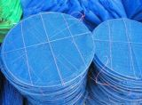 Best Quality Cage Fishing Nets