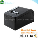 58mm Mini POS Thermal Receipt Printer (SK T58L)