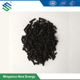 Cylindrical Extruded and Potassium Hydroxide Impregnated Pellets Active Carbon