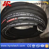Wholesale Stable Quality Hydraulic Hose SAE 100 R1at