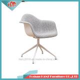 Home Design Eames PP Armchair Office Chair (Hz-B309-D)