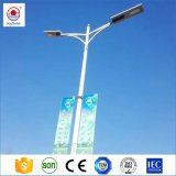 Hot Sale All in One Outdoor LED Solar Street Light Motion Sensor with Pole and Lithium Battery