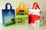 Favorable Price New Design Fashion Style Colorful Handled PP Non Woven Bag, Non Woven Bag