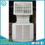 Industrial Evaporative Air Cooler Air Conditioner
