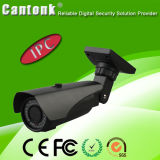 Network CCTV Outdoor 1080P IR Security IP Camera