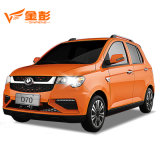 Hot-Selling New Energy Electric Mini Four Wheel Car with Lower Price for Adult