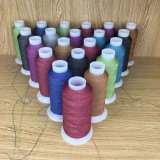 Cheap Wholesale Dyed Reflective Embroidery Thread