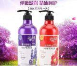 OEM Hair Care Nourishing Silky Shampoo