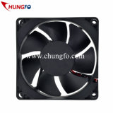 Low Noise DC Brushless Axial Exhaust Ventilation Radiator Fan 8025