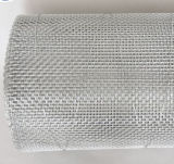 Reasonable Price Galvanized Square Wire Mesh