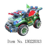 Super Power Remote Control Jeep, Mini Kid Electric Jeep