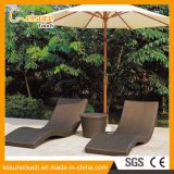 Wicker Lying Rattan Lounge Wavy Shape Deck Chair Outdoor Garden Patio Home Beach Poolside Furniture