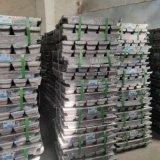 Best Standard Lme Pure 99.99% Purity Lead Ingot