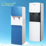 Wholesale Selling Hot and Cold Water Dispenser Price with Compressor Cooling Refrigerator