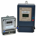 Single/Three Phase Smart Card Prepaid Electric Energy Meter