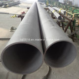 316L Seamless Pipe Stainless Steel Tube