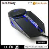 Professional Cheap LED Backlit Optical Wired Gaming Mouse