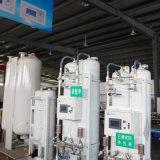 Factory Price Medical Pressure Swing Adsorption Oxygen Machine