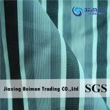 12mm Vermicelli Silk Cotton