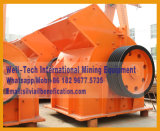 Fine Crusher Hammer Crusher Hammer Mill Dry Crusher