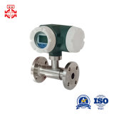 Integrated Flange-Connected Thermal Gas Mass Flow Meter