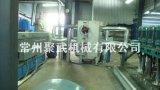 Semi-Automatic Pet Spunbonded Nonwoven Machinery (052)
