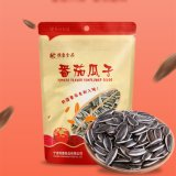 Tomato Flavor Office Snack Healthy Nutrition Nuts Leisure Foods Sunflower Seeds Snacks with Ok Kosher