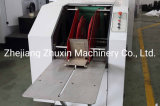Automatic High Speed Square Bottom/Sos Paper Bag Machine with Printing Online