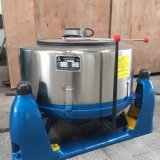 220kg Laundry Spin Dryer Three-Legs Type (SS)