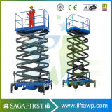 500kg 8m Electric Hydraulic Movable Scissor Lift Equipment Man Lift