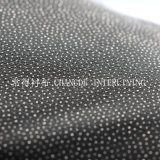 75D Water Jet Woven Fusible Interlining