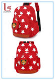 Nylon Children School Bags Backpack Cute Children Backpack