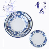 Melamine Dinner Ware Plastic Dinnerware Asia Tableware Thailand Tableware High Quality