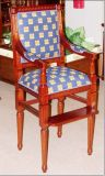 Hotel Bar Stool (GLB-010)
