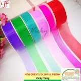 Organza Lint Organza Ribbon with Enough Stock and Best Price