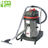 60L Three-Motor Stainless Steel Best Vacuum Cleaner