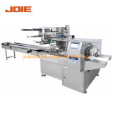 Servo Motor High Speed Automatic Food Packaging Machine