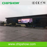 Chipshow Cheap P16 RGB Full Color Outdoor LED Advertising Screen