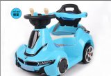Colourful New Design Baby Car Ride on Car