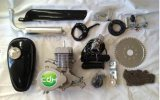 Cdh 2 Stroke Silver Motorized Bicycle Gas Bike Engine Kit 66cc/80cc
