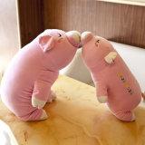 Soft Pink Piggy Doll Stuffed Toy Price