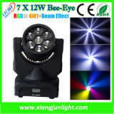 7X12W Bee Eye LED Beam and Wash Moving Head Light