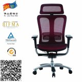 Luxury Comfortable Adjustable High Back Boss Mesh Chair